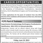 FCPS Part 2 Training/Inductions in Fatima Memorial Hospital Lahore