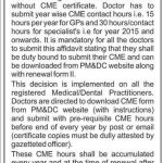 Notification of CME Hours by PM&DC for Medical and Dental Practitioners
