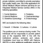 Senior Medical Officers Require at Aga Khan University Hospital Karachi