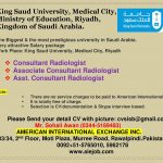Jobs for Radiologist