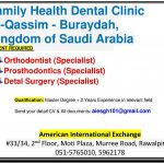 Jobs for Orthodontists Prosthodontists and Dental Surgery in Saudi Arabia