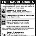 Doctors Para Medical Staff Jobs in Saudi Arabia