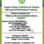 CDE at Liaquat College of Medicine and Dentistry