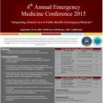 Annual Emergency Medicine Conference 2015