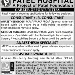 Consultant and JR. Consultant Required at Patel Hospital