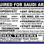 Dentists and Doctors required for Saudi Arabia