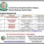 Medical Staff Required at Khamis Mushayt Saudi Arabia