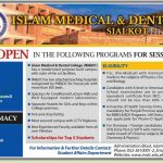 MBBS and BDS Admission at Islam Medical and Dental College Sialkot