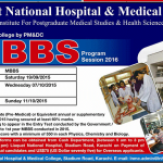 MBBS Admission at Liaquat National Hospital & Medical College