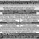 Gynecologist Internal Medicine ENT Physicians and Para Medical Staff required urgently for Saudi Arabia
