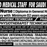 Dental hygienic Technician, Physiotherapist Technician and Pharmacist Required for Saudi Arabia