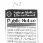 Notification of PM&DC for all Medial and Dental Post Graduate Trainees