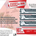 Residency and House job Program for 2016