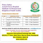 Female Dentists and Doctors Required at Prince Sultan Armed Forces Hospital Madinah Al-Mounawarah, Saudi Arabia