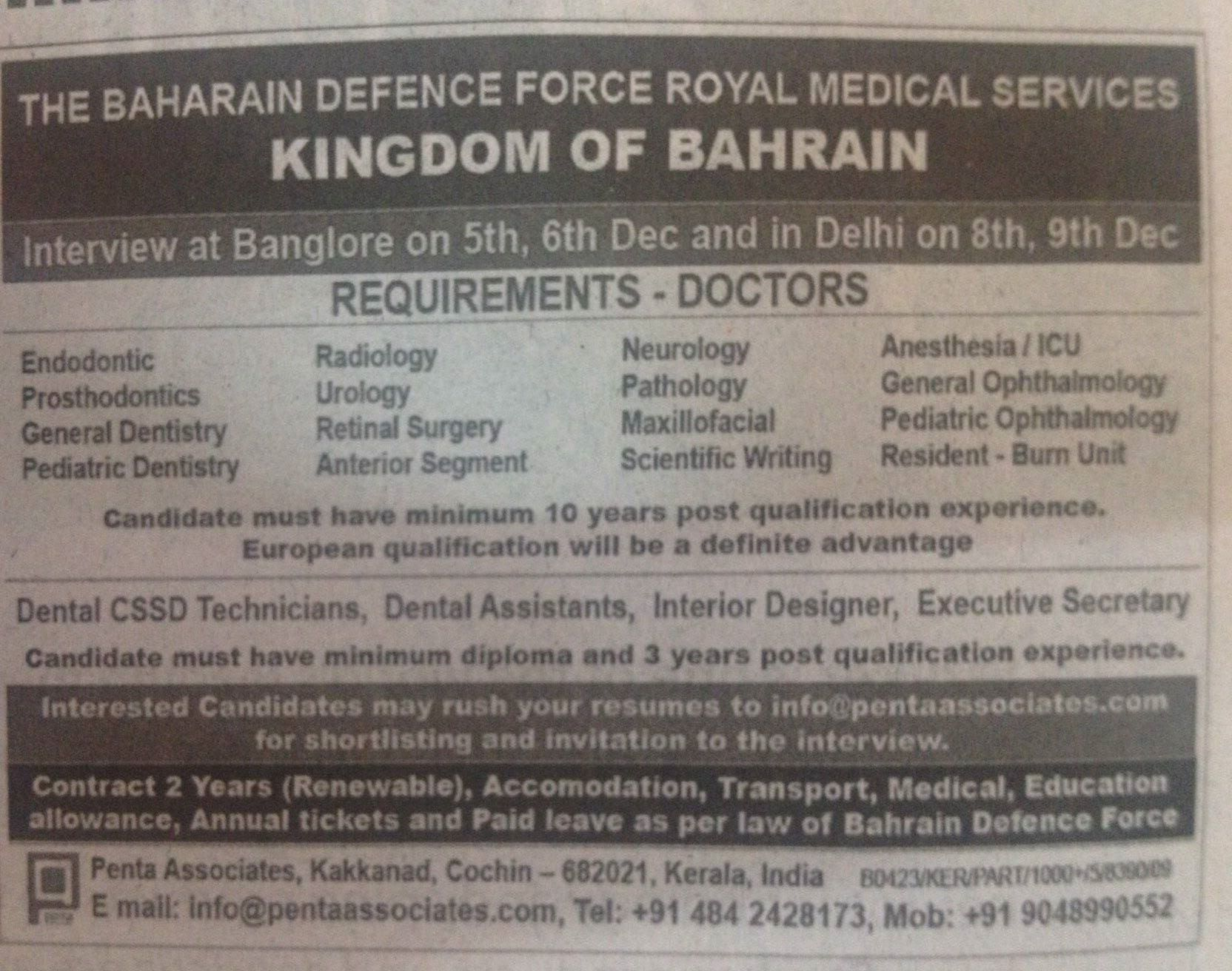 Dental Jobs At Kingdom Of Bahrain 2016