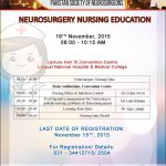 Annual Conference of Pakistan Society of Neurosurgeons