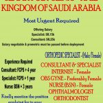 Orthodontists, Ophthalmologist, Orthopedic Specialist Required at SEMAH POLYCLINIC – HAIL KINGDOM OF SAUDI ARABIA