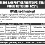 House Job and Post Graduate Training at Islamabad Medical Complex for 2016