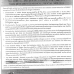 Instructions and Rules for Annual Tuition Fee by PM&DC