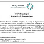 MCPS Training in Obstetrics and Gynaecology 2016
