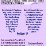 Registrar and Consultant Required at KING SALMAN ARMED FORCES HOSPITAL – TABUK KINGDOM OF SAUDI ARABIA