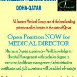 Medical Director Required at Doha Qatar