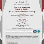 CME and Workshop on Medical Ethics at Aga Khan University December 2015