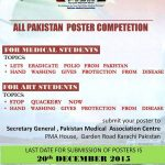 All Pakistan Poster Competition Pak-China Medcong