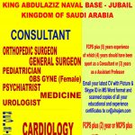 Medical Consultant Required at Saudi Arabia