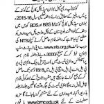 MBBS and BDS Admissions at Bollan Medical College Quetta Session 2015-2016