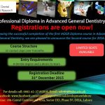 Professional Diploma in Advanced General Dentistry 2016