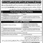 FCPS Training Part II and House Job Training -Capital Development Authority -Islamabad