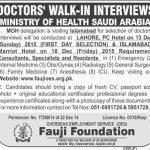 Doctors Walk in Interview Interviews Ministry of Health Saudi Arabia