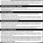 Career Opportunities at Shalamar Hospital