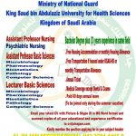 MEDICAL JOBS AT KING SAUD BIN ABDULAZIZ UNIVERSITY FOR HEALTH SCIENCES – SAUDI ARABIA