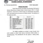 Medical and Dental Posts by Sindh Public Service Commission 2016