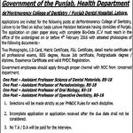 Dental Jobs at Punjab Dental Hospital/ de'Montmorency College of Dentistry 2016
