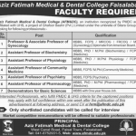 Medical Faculty Required at Aziz Medical and Dental College Faisalabad