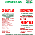 Consultants, senior Registrar and Registrar Required at ARMED FORCES HOSPITAL – DHAHRAN KINGDOM OF SAUDI ARABIA