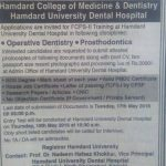 Applications are invited for FCPS Part 2 Training at Hamdard College of Medicine and Dentistry 2016