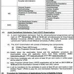 Admissions in MS, MD, MDS Programme in Medical Institute of Punjab Session January 2017