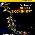 textbook of Medical Biochemistry pdf free download