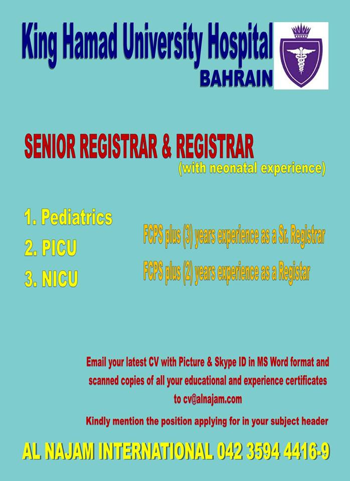 King hamad hospital bahrain jobs vacancies