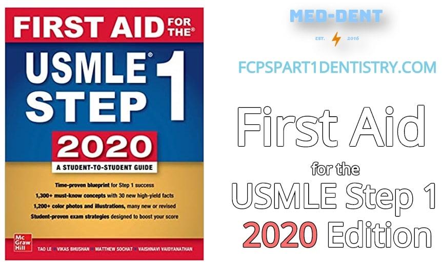 تحميل كتاب first aid step 1